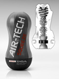 Tenga - Air-Tech Squeeze Reusable Vacuum Cup - Strong